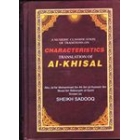 Al-Khisal: A Numeric Classification Of Traditions On Characteristics