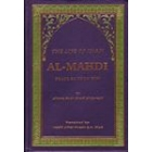 The Life Of Imam Al-Mahdi Atfs