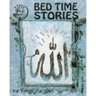 Bedtime Stories - Allah Swt