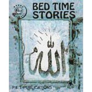 Bedtime Stories - Allah Swt