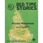 Bedtime Stories - Masumins