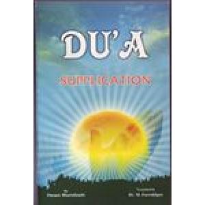 Du'A Supplication