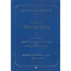 An Enlightening Commentary Into The Light Of The Holy Qur'An Part 4