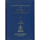 An Enlightening Commentary Into The Light Of The Holy Qur'An Part 9