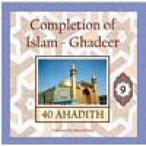 40 Ahadith - Completion Of Islam Ghadeer