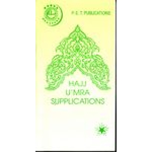 Hajj And Umra Supplications