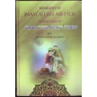 Biography Of Imam Ali Ibn Abi Talib
