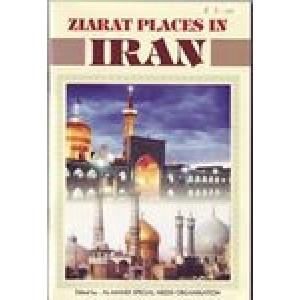 Ziarat Places In Iran
