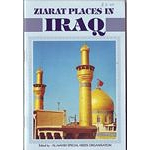 Ziarat Places In Iraq