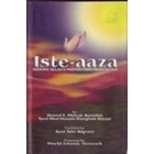 Iste-Aaza - Seeking Allah's protection from Satan