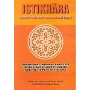 Istikhara-Seeking The Best From Allah Swt