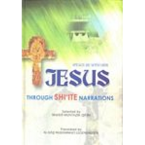 Jesus, through the Qur'an and Shi'ite traditions