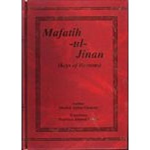 Mafatih Ul Jinan  Keys Of Heaven