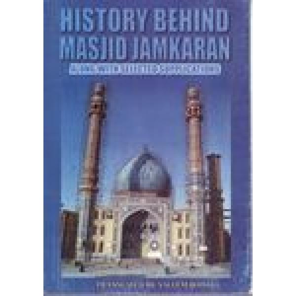 history behind masjid jamkaran rh hujjatbookshop co uk Ziarat Balochistan Ziarat E Ashura