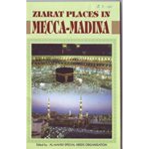 Ziarat Places In Mecca - Medina