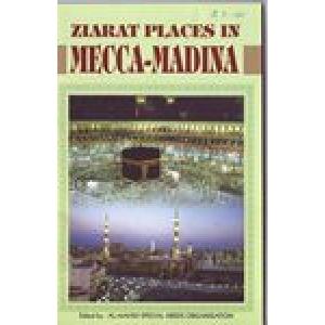 Ziarat Places In Mecca - Medina