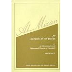 Tafseer Al-Mizan Vol 1