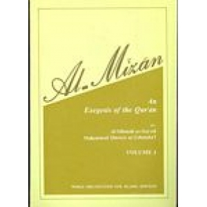 Tafseer Al-Mizan Vol 3