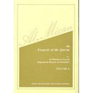 Tafseer Al-Mizan Vol 4