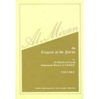 Tafseer Al-Mizan Vol 5