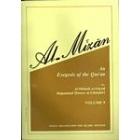 Tafseer Al-Mizan Vol 10