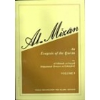 Tafseer Al-Mizan Vol 9