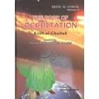The Book Of Occultation  Kitab Al-Ghaibah
