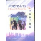 Portraits Of Youths In Quran And The History Of Islam