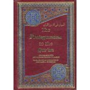 The Prolegomena To The Quran