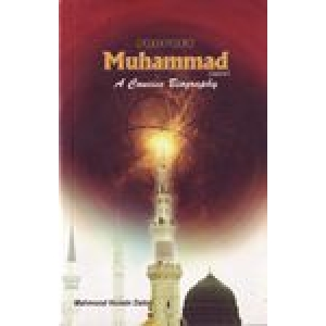 Prophet Muhammad Saw - A Concise Biography