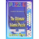 The Ultimate In Islamic Puzzles: Level 1
