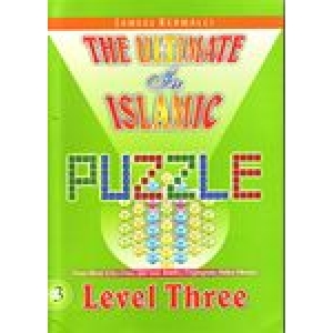 The Ultimate In Islamic Puzzles: Level 3