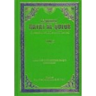 Hayat Al-Qulub Vol. 3