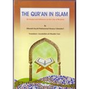 The Qur'An In Islam