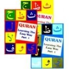 Quran Learning The Easy Way 1-3