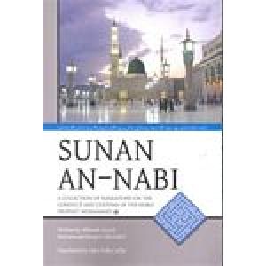 Sunan An-Nabi