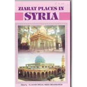 Ziarat Places In Syria
