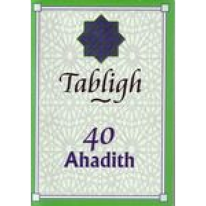 40 Ahadith - Tabligh