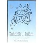 Tahdhib Ul Islam