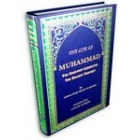 The Life Of Muhammad (saw) the Greatest Liberator the Holiest Prophet