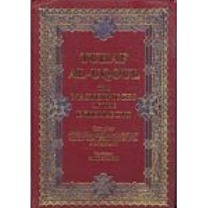 Tuhaf Al-Uqoul - The Masterpieces Of Intellect