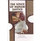 The Voice Of Human Justice